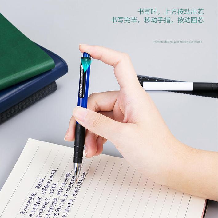得力(deli)6505 0.7mm 掀动圆珠笔 蓝色 12支盒装 笔