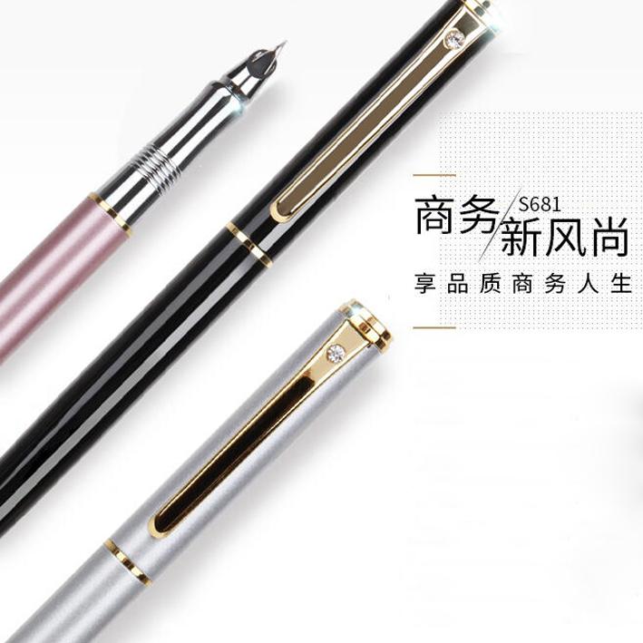 得力 S681鋼筆