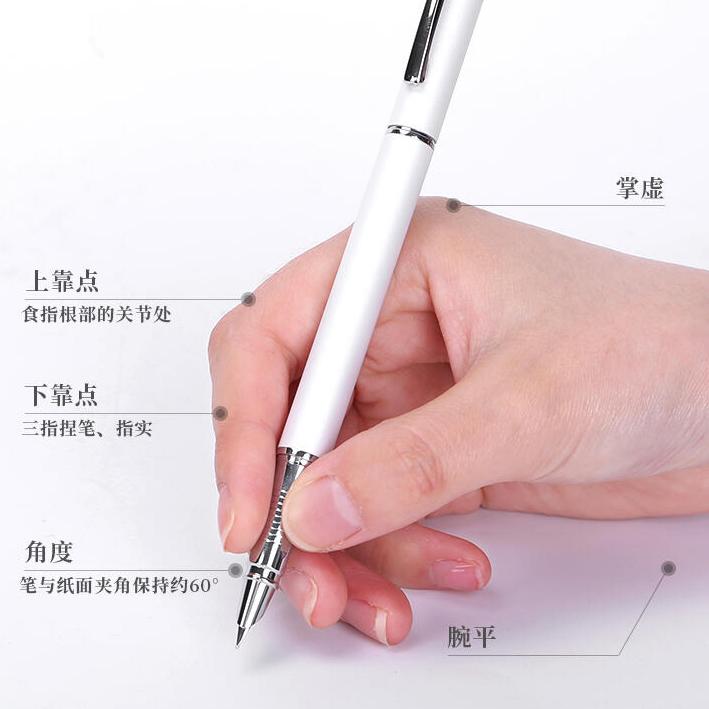 得力 S271金屬鋼筆